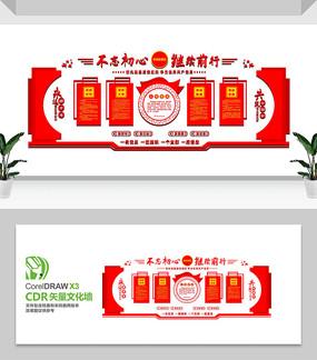 中国梦立体党建文化墙