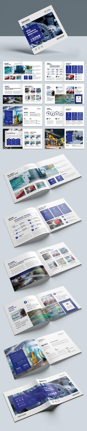 方形机械画册设计