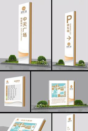 高档大气商城导视系统VI设计