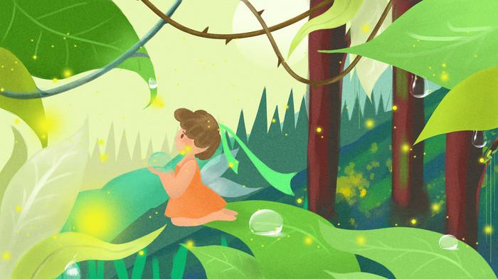 彩色森林清新卡通人物接水滴插画