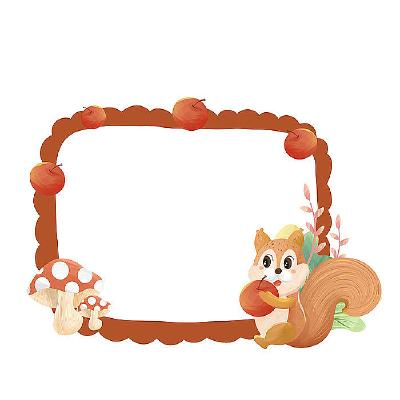 松鼠采果子边框元素