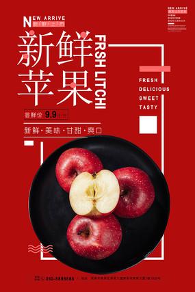 苹果水果海报