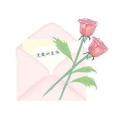 教师节信封玫瑰花