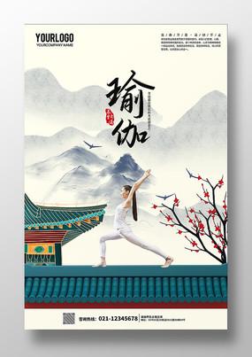 中国风古风养生瑜伽海报