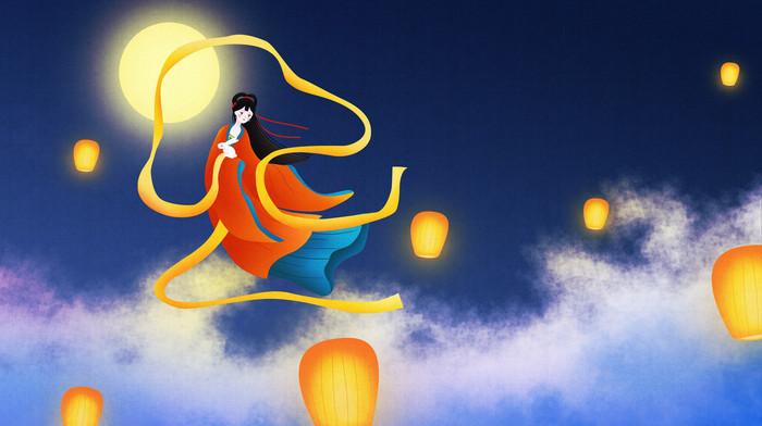 中秋节嫦娥奔月插画