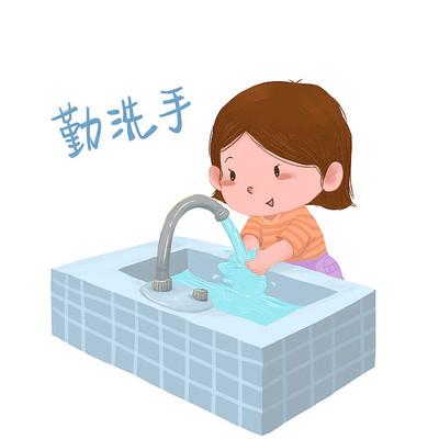 卡通防疫勤洗手