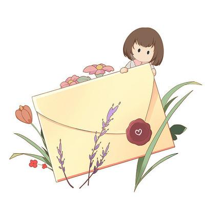 手绘卡通花卉人物信封
