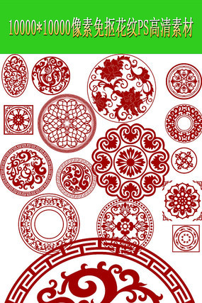 圆形中国风边框装饰