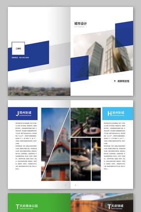 政府城市宣传画册