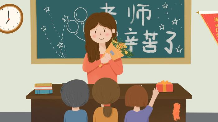 学生献花教师节