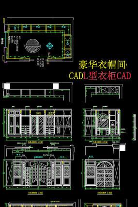 整木家具CAD图纸
