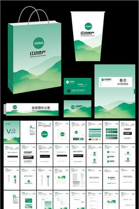 绿色简约企业vi系统设计
