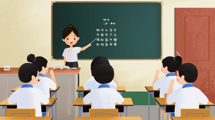 上课教师节