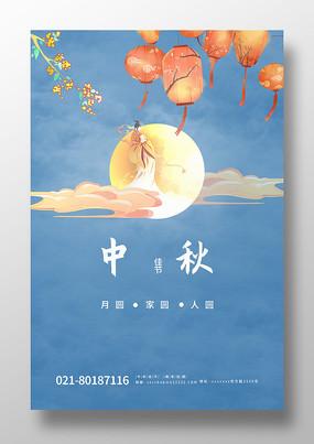 卡通创意中秋海报设计