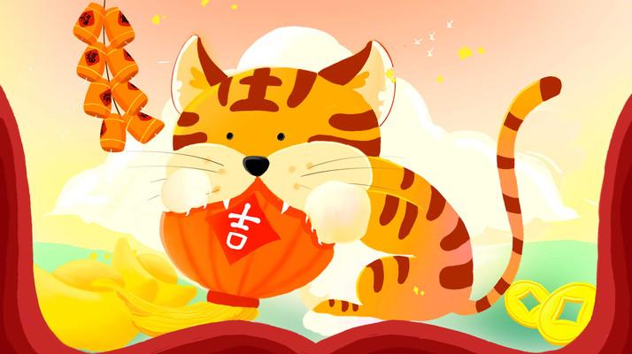 老虎虎年新年灯笼