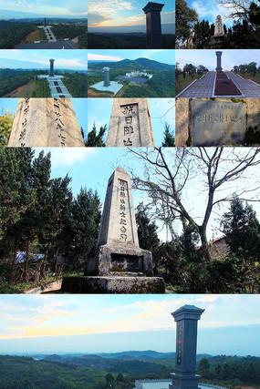 革命烈士纪念碑抗日英雄高清实拍视频