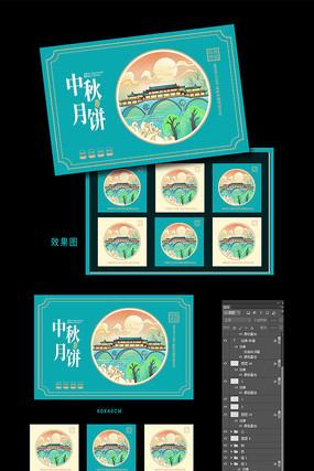 原创中秋月饼包装礼盒设计