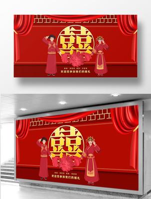 喜庆结婚婚礼舞台背景板设计