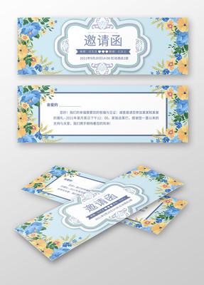 蓝色浪漫欧式婚礼邀请函请柬