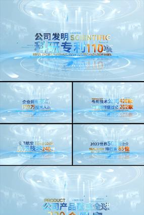简洁科技商务企业数据字幕文字展示AE模板