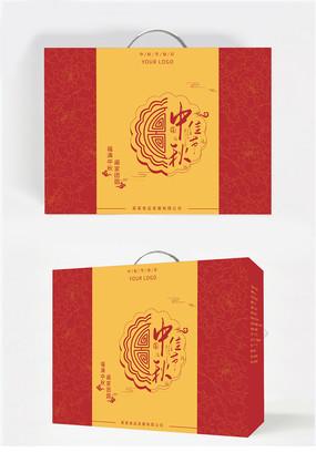 精品红色中秋月饼包装