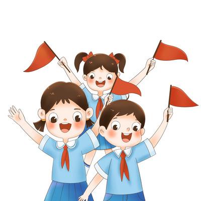 红领巾的学生们拿红旗开心庆祝