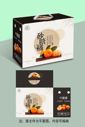 沙糖桔中国风手提礼品装