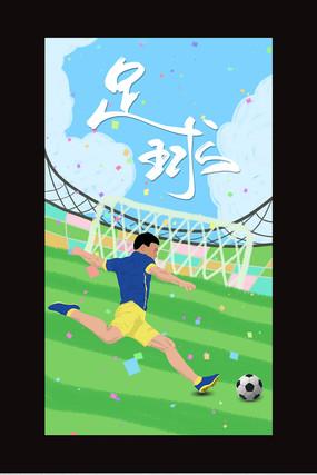 足球原创插画海报