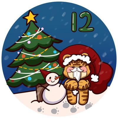 12月日历虎年2022年圣诞节老虎雪人