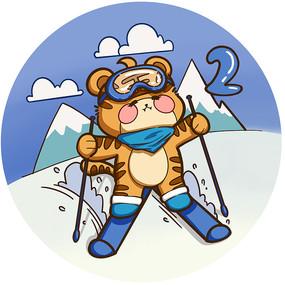 2月日历虎年2022年冬天滑雪老虎