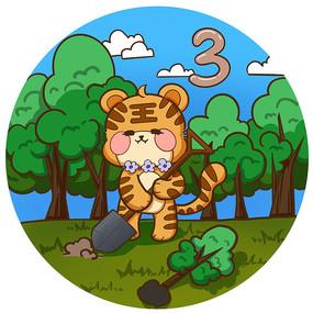 3月日历虎年2022年植树节植树老虎