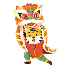 国潮可爱卡通老虎舞狮