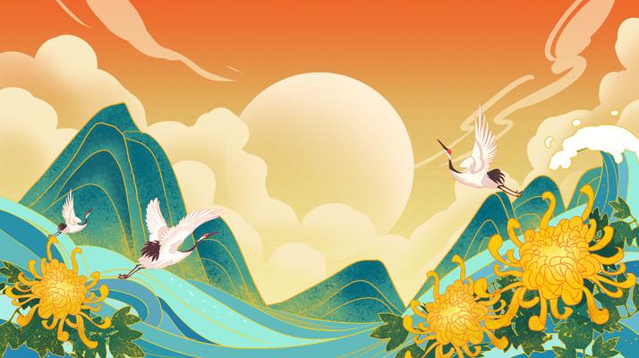国潮重阳节中国风山水菊花花卉插画海报背景