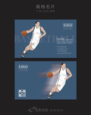 篮球插画名片模板设计