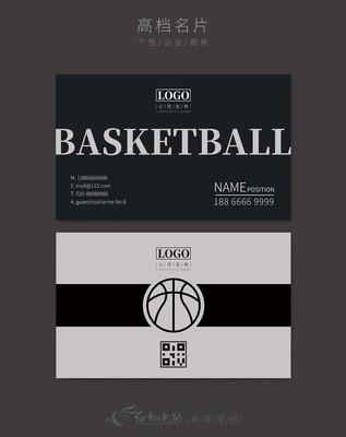 篮球体育名片模板设计