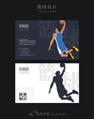 原创篮球插画名片设计