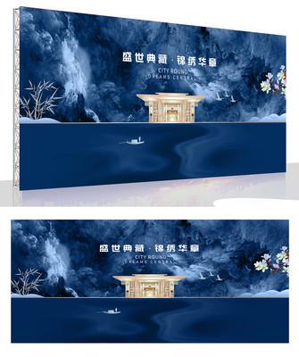 高端新中式地产广告海报