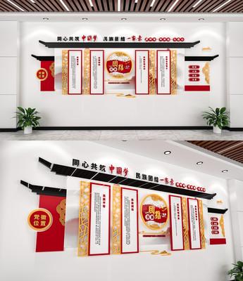国风民族团结一家亲文化墙