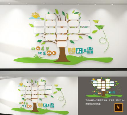 绿色照片树照片墙