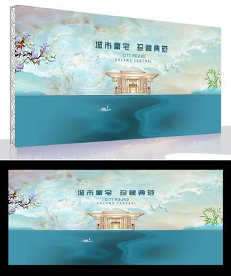 新中式地产广告海报