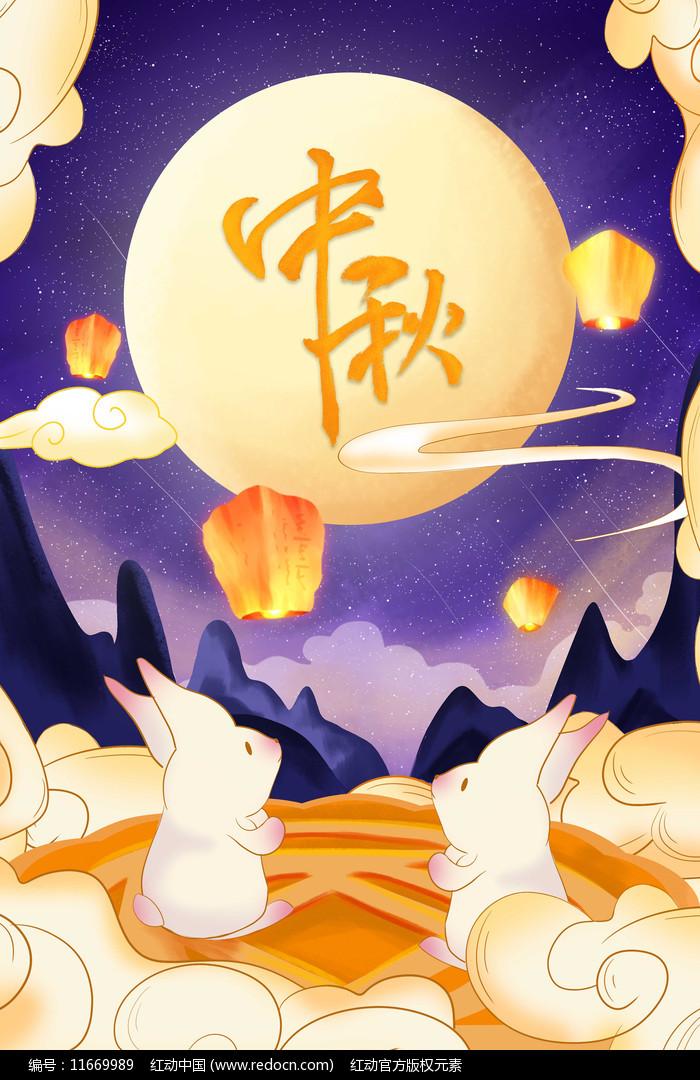 原创中秋节插画月饼上的兔子图片
