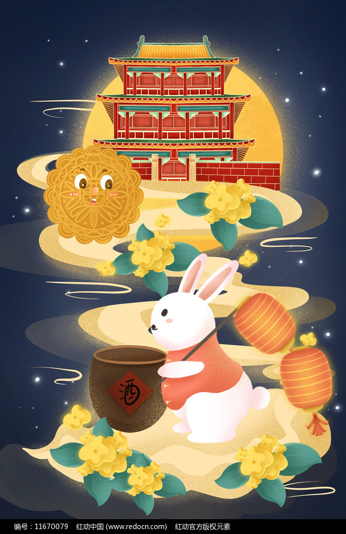 中秋节玉兔提灯笼插画图片