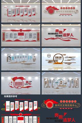 全套新时代文明实践中心文化墙设计