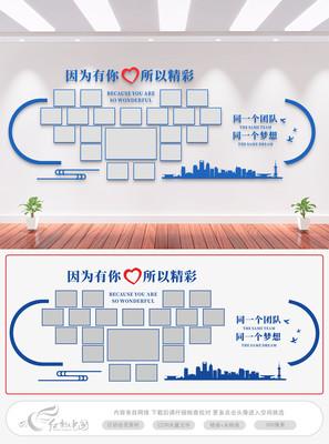 企业文化墙企业形象墙