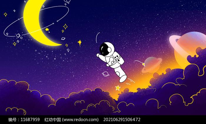 卡通宇航员星空插画图片