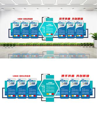 大气公司企业文化墙设计
