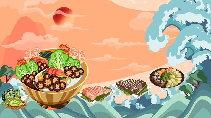 国潮美食火锅