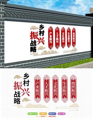 乡村振兴背景墙设计
