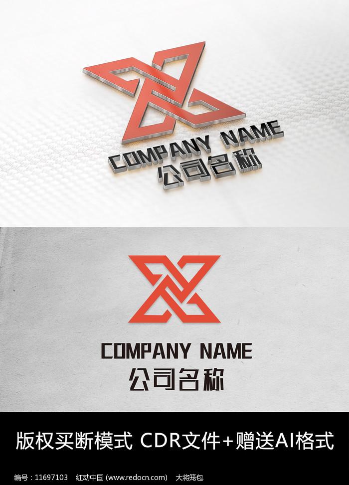 X字母logo标志字母商标设计图片