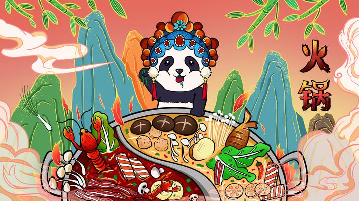 国潮国风中国风火锅美食肌理插画